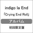 【送料無料】[枚数限定][限定盤]Crying End Roll(初回限定盤)/indigo la End[CD+DVD]【返品種別A】