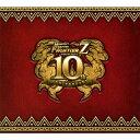 【送料無料】モンスターハンター フロンティア サウンドBOX 〜初期音楽集(2007-2014)〜/ゲーム・ミュージック[CD]【返…