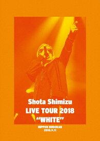 """【送料無料】LIVE TOUR 2018""""WHITE""""【DVD】/清水翔太[DVD]【返品種別A】"""
