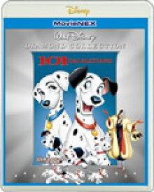 【送料無料】101匹わんちゃん ダイヤモンド・コレクション MovieNEX【BD+DVD】/アニメーション[Blu-ray]【返品種別A】