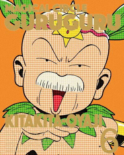 【送料無料】魔法陣グルグル 6【DVD】[初回仕様]/アニメーション[DVD]【返品種別A】