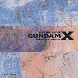 機動新世紀ガンダムX SIDE.1/TVサントラ[CD]【返品種別A】