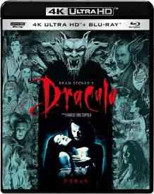 【送料無料】ドラキュラ 4K ULTRA HD ブルーレイセット/ゲイリー・オールドマン[Blu-ray]【返品種別A】