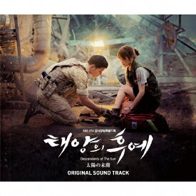 【送料無料】太陽の末裔 オリジナル・サウンドトラック/TVサントラ[CD+DVD]【返品種別A】