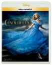 【送料無料】シンデレラ MovieNEX/リリー・ジェームズ[Blu-ray]【返品種別A】