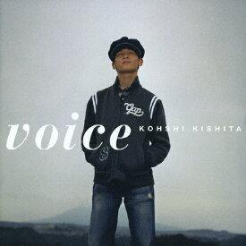 voice/木下航志[CD]【返品種別A】