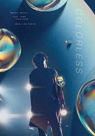 【送料無料】DAICHI MIURA LIVE COLORLESS / The Choice is _____【Blu-ray】/三浦大知[Blu-ray]【返品種別A】