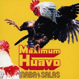 Maximum Huavo(通常盤)/INABA/SALAS[CD]【返品種別A】