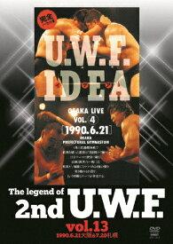 【送料無料】The Legend of 2nd U.W.F. vol.13 1990.6.21大阪&7.20札幌/プロレス[DVD]【返品種別A】