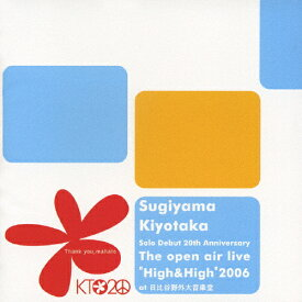 "Solo Debut 20th Anniversary The open air live""High & High""2006 at 日比谷野外大音楽堂/杉山清貴[CD]【返品種別A】"