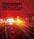 【送料無料】4th LIVE TOUR 2009-The Secret Code-FINAL in TOKYO DOME/東方神起[Blu-ray]【返品種別A】