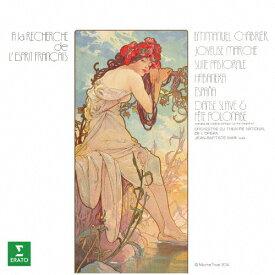 狂詩曲「スペイン」〜シャブリエ管弦楽曲集/マリ(ジャン=バティスト)[CD]【返品種別A】