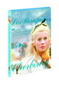 【送料無料】シェルブールの雨傘/カトリーヌ・ドヌーヴ[Blu-ray]【返品種別A】