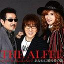 あなたに贈る愛の歌/THE ALFEE meets The KanLeKeeZ[CD]通常盤【返品種別A】
