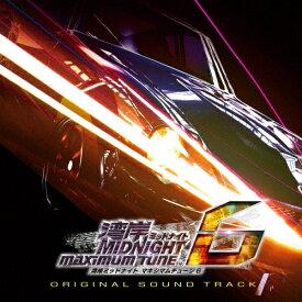 湾岸ミッドナイト MAXIMUM TUNE 6 ORIGINAL SOUND TRACK/古代祐三[CD]【返品種別A】