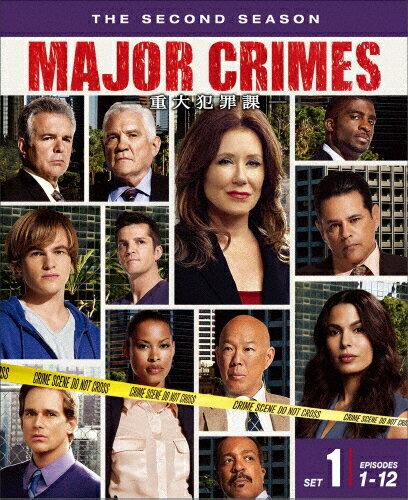 MAJOR CRIMES 〜重大犯罪課〈セカンド・シーズン〉 前半セット/メアリー・マクドネル[DVD]【返品種別A】