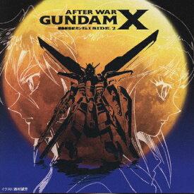 機動新世紀ガンダムX SIDE.2/TVサントラ[CD]【返品種別A】