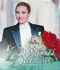 【送料無料】望海風斗 退団記念ブルーレイ「DIAMOND DREAM」—思い出の舞台集&サヨナラショー—/望海風斗[Blu-ray]【返品種別A】