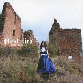 Aestetica/浜田麻里[CD]【返品種別A】