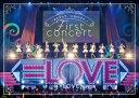 【送料無料】=LOVE 1st コンサート「初めまして、=LOVE です。」【DVD】/=LOVE[DVD]【返品種別A】