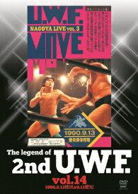 【送料無料】The Legend of 2nd U.W.F. vol.14 1990.8.13横浜&9.13愛知/プロレス[DVD]【返品種別A】