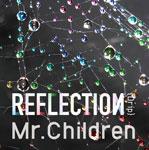 REFLECTION{Drip}(通常盤)/Mr.Children[CD]【返品種別A】