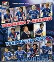 【送料無料】横浜F・マリノスイヤーBlu-ray2016/サッカー[Blu-ray]【返品種別A】