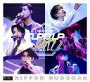 """【送料無料】[枚数限定][限定版]GOT7 Japan Tour 2017""""TURN UP""""in NIPPON BUDOKAN(初回生産限定盤)/GOT7[DVD]【返品…"""