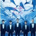 [枚数限定][限定盤]クモ(初回限定盤)/TOKIO[CD+DVD]【返品種別A】
