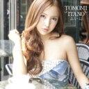 ふいに(type-B)/板野友美[CD+DVD]【返品種別A】