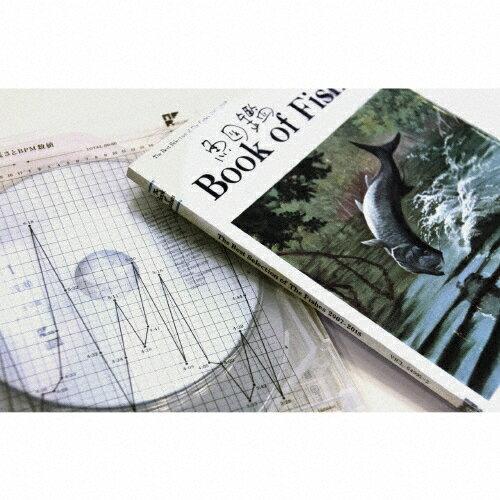 【送料無料】[限定盤][先着特典付]魚図鑑(初回生産限定盤/DVD付)/サカナクション[CD+DVD]【返品種別A】