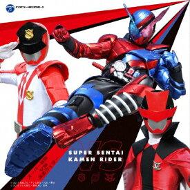 CDツイン スーパー戦隊 VS 仮面ライダー/テレビ主題歌[CD]【返品種別A】