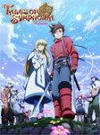 【送料無料】OVA「テイルズ オブ シンフォニア THE ANIMATION」スペシャルプライス Blu-ray BOX/アニメーション[Blu-ray]【返品種別A】