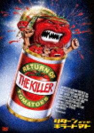 【送料無料】リターン・オブ・ザ・キラートマト/アンソニー・スターク[DVD]【返品種別A】