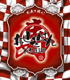 【送料無料】a K2C ENTERTAINMENT TOUR 2017 〜おせきはん〜/米米CLUB[Blu-ray]【返品種別A】