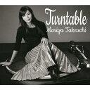 【送料無料】Turntable/竹内まりや[CD]【返品種別A】