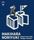 "【送料無料】[先着特典付]Makihara Noriyuki Concert Tour 2019 ""Design & Reason""【Blu-ray】/槇原敬之[Blu-ray]【…"
