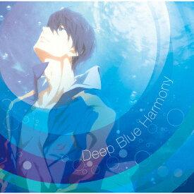 【送料無料】TVアニメ『Free!-Dive to the Future-』オリジナルサウンドトラック「Deep Blue Harmony」/加藤達也[CD]【返品種別A】