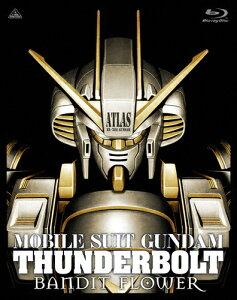 機動戦士ガンダムサンダーボルトBANDITFLOWER【Blu-ray】|アニメーション|BCXA-1245