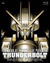 【送料無料】[先着特典:ミニ色紙]機動戦士ガンダム サンダーボルト BANDIT FLOWER【Blu-ray】/アニメーション[Blu-ray]【返品種別A】