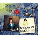 【送料無料】イルカ アーカイブVol.3 「我が心の友へ」「FOLLOW ME」/イルカ[CD]【返品種別A】