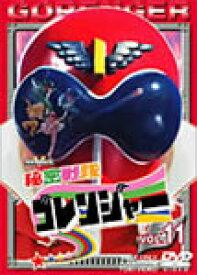 【送料無料】秘密戦隊ゴレンジャー Vol.11/特撮ヒーロー[DVD]【返品種別A】