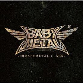 【送料無料】10 BABYMETAL YEARS【アナログ盤】/BABYMETAL[ETC]【返品種別A】
