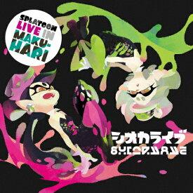 SPLATOON LIVE IN MAKUHARI -シオカライブ-/シオカラーズ[CD]【返品種別A】