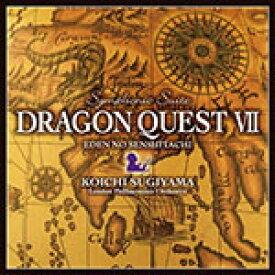 交響組曲「ドラゴンクエストVII」エデンの戦士たち/すぎやまこういち,ロンドン・フィルハーモニー管弦楽団[CD]【返品種別A】