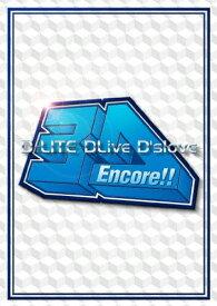 【送料無料】Encore!! 3D Tour[D-LITE DLive D'slove]/D-LITE(from BIGBANG)[DVD]【返品種別A】