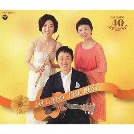 【送料無料】ダ・カーポ40周年記念 ダ・カーポ ザ・ベスト/ダ・カーポ[CD]【返品種別A】