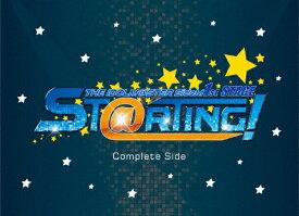 【送料無料】[枚数限定][限定版]THE IDOLM@STER SideM 1st STAGE 〜ST@RTING!〜 Live Blu-ray[Complete Side]【2019年12月アンコールプレス】/オムニバス[Blu-ray]【返品種別A】