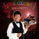 【送料無料】BON APPETIT!/奥田弦[CD]【返品種別A】
