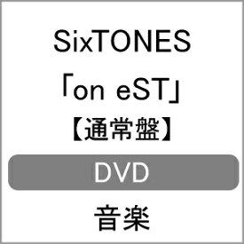 【送料無料】on eST(通常盤)【DVD】/SixTONES[DVD]【返品種別A】